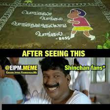 shin chan தமிழ் posts facebook
