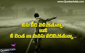 i miss you in kannada