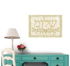 Shalom Hebrew Illustration Old Wall Decal Wm275694 By Wallmonkeys 48 In W X 32 In H Walmart Com Walmart Com