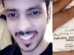 فيديو منشد سعودي يكشف حصوله على هدية بمبلغ ضخم من إحدى