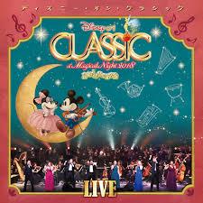 """Brand New Day - Tokyo Disney Resort 35th Anniversary """"Happiest ..."""