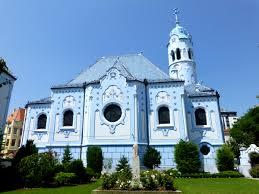 File:Kostol svatej Al?bety Blue Church Bratislava Slovakia - panoramio.jpg - Wikimedia Commons
