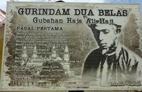 Gurindam Dua Belas Raja Ali Haji