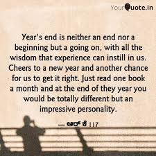 year s end is neither an quotes writings by raju