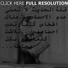 صور مكتوب عليها كلام حزين 2020 صور مكتوب عليها حكم ومقولات