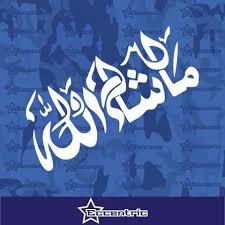 Masha Allah Calligraphy Decal God Will Symbol Sticker Car Truck Window Eccentric Mall