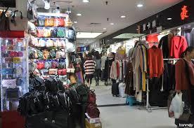 guangzhou clothing whole market