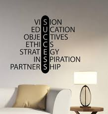 Success Wall Decal Vinyl Lettering Business Education Etsy Business Education Classroom Vinyl Lettering Quote Stickers