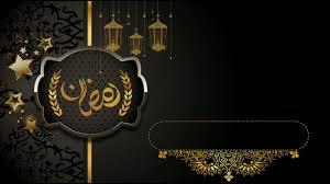 خلفيات رمضان متحركة جاهزة للكتابة ٢٠٢٠ ٣ Youtube