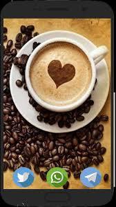 خلفيات عشاق القهوة For Android Apk Download