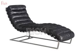 s shaped lounge leisure recliner chair