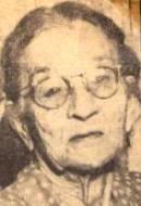 Ada Martin Bass (1866-1955) - Find A Grave Memorial