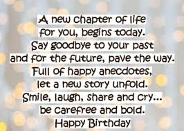 best inspirational birthday quotes we need fun