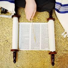 bar mitzvah and bat mitzvah jewish