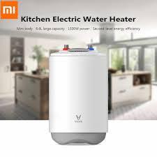 Chính Hãng Xiaomi Viomi Df01 Máy Nước Nóng Di Động Cho Máy Nước Nóng Nhà  Bếp Phòng Tắm 6.6l 1500 W Di Động Máy Nước Nóng|
