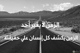 رمزيات حزن وعتاب كتابيه للشباب والبنات للإنستقرام