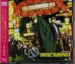 tv anime case file no221 kabukicho
