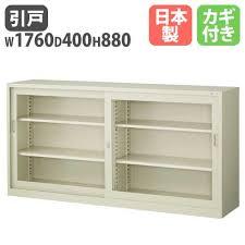 cabinet storage cabinet
