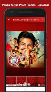 power star pawan kalyan photo frames