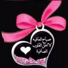 ليه كل حاجه حلوه عمرها قصير ليه كل شئ ف عيونا دايما بيتغير