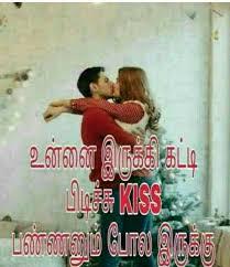 kiss day whatsapp group
