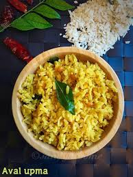 puli aval tamarind poha recipe how to