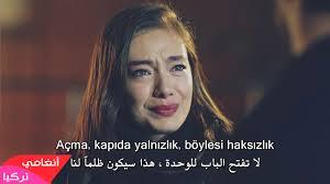 كلمات تركية رومانسية اجمل كلمات الحب بالتركي روح اطفال