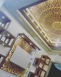 ceiling design by abhirup ganguly