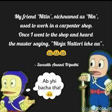 my friend nitin nick d nin used work carpenter shop ninja