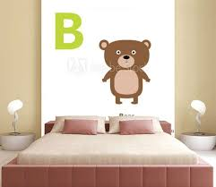 Letter B Bear Zoo Alphabet English Abc Letters With Animals Education Cards For Kids Isolated White Background Flat Design Wall Mural Worldofvector