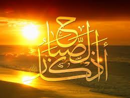 خلفيات اسلاميه طبيعيه صور دينيه اسلامية