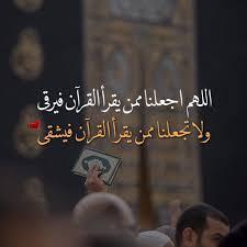 خلفيات اسلامية 2020 دعاء Beautiful Dua