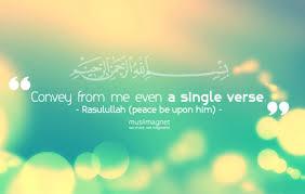 blog news kata kata mutiara pagi islami dan doa pagi hari