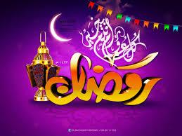 خلفيات اسلامية متحركة لرمضان صور دينيه اسلامية