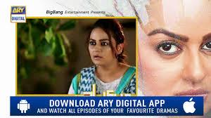teaser ary digital drama tune pk