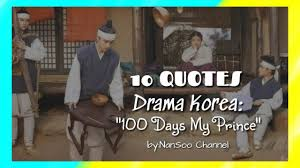 quotes drama days my prince
