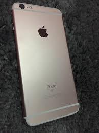 صور جهازك الايفون 6s البوابة الرقمية Adslgate
