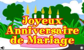 Cartes Anniversaire Mariage gratuites - Cybercartes.com