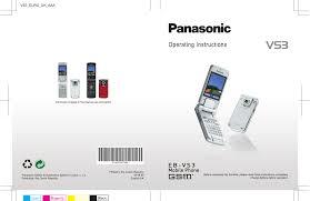 Panasonic Vs3 Operating Instructions