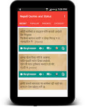 i quotes and status apps on google play