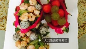 火龙果西芹虾仁怎么做_火龙果西芹虾仁的做法_豆果美食