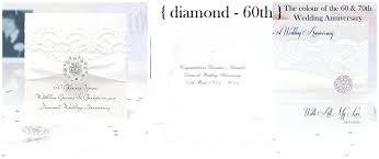 60th anniversary card for a diamond