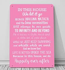 artylicious in this house we do disney inspired quotes a retro