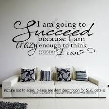 Motivational Wall Stickers For Students Online India Ebay Large Design Inspiring Art Gym Vamosrayos