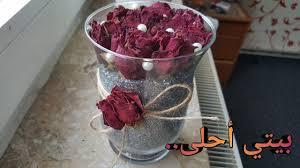 ديكور رائع من الورد المجفف Youtube