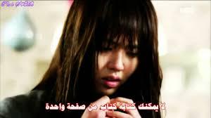 K Pop Music Little Me قليلا أني اغنية كورية حزينة هادئة جميلة جدا