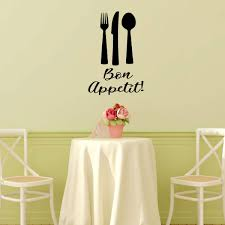 Amazon Com Bon Appetit Wall Decal Kitchen Or Restaurant Themed Vinyl Decor With Fork Spoon And Knife Silhouette Handmade