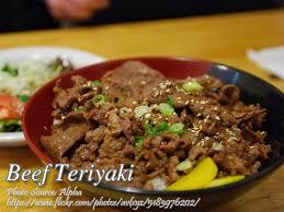 beef teriyaki recipe panlasang pinoy