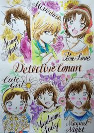 Detective Conan--