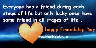 happy friendship day quotes images sayings uk us english and